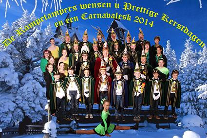 rampetampers kerstwens 2014klein